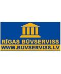 """""""Rīgas būvserviss"""", SIA, būvmateriālu internetveikals"""
