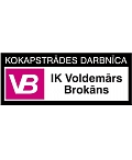 """Voldemārs Brokāns"", SP, woodworking restoration workshop - carpentry"