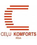 """Celu komforts Riga"", ООО"